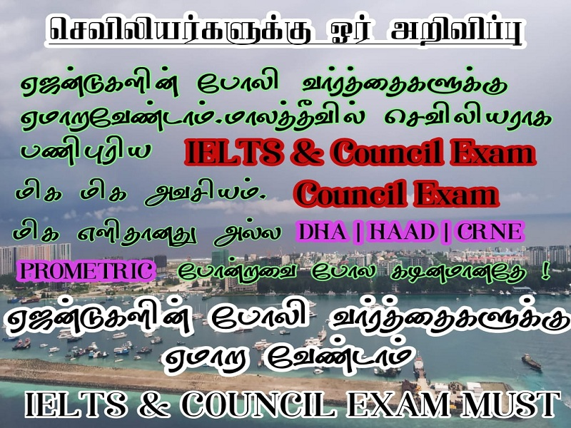 staff nurse exam coaching in nagercoil